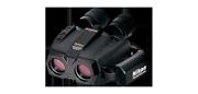 Nikon StabilEyes 12x32 VR WP