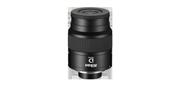 Nikon Monarch oculaire MEP-16-48/20-60